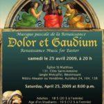 spring_poster_2009
